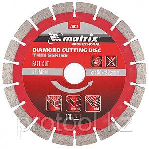 Диск алмазный отрезной сегментный ф150х22,2мм, тонкий, сухое резание // Matrix, фото 2