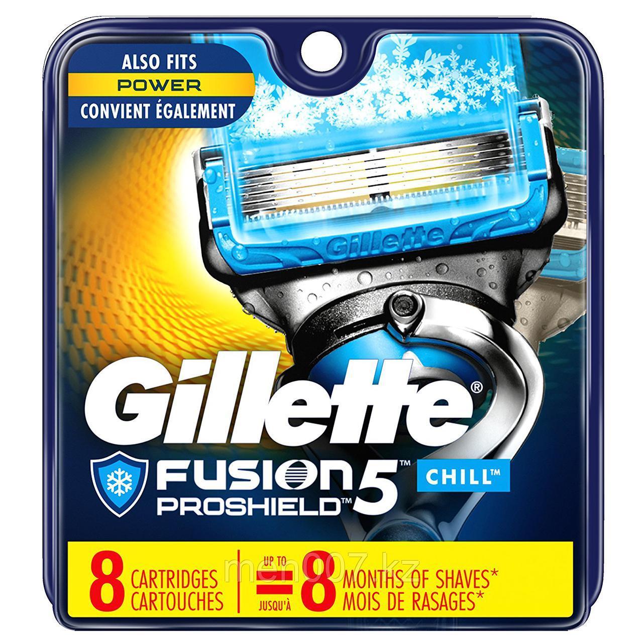 Gillette Fusion 5 PROSHIELD (8 кассет) США