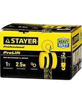 Таль цепная [ручные тали] Stayer 4308-1_z01, 1000 кг, 2.5 метров, фото 3