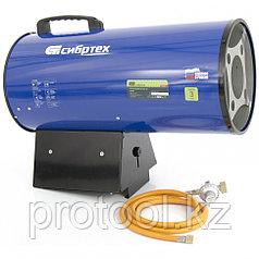 Газовый теплогенератор GH-30, 30 кВт// СИБРТЕХ