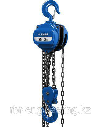 Таль цепная [ручные тали ТШ-2-3] Зубр 43081-2_z01, 2000 кг, 3 метра