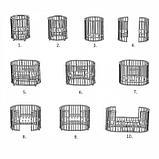 Круглая-овальная кровать трансформер 10в1 СКВ-10 105009 бежевая, фото 5