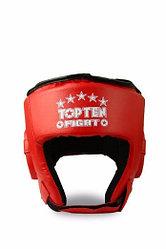 Защитные шлемы для спорта