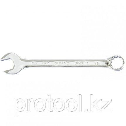 Ключ комбинированный, 26 мм, CrV, полированный хром MATRIX, фото 2