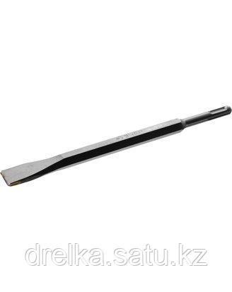 Зубило SDS Plus плоское ЗУБР 29368-20-250, ПРОФЕССИОНАЛ, по бетону для перфоратора, с твердым сплавом, 250 мм.