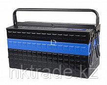 Ящик переносной для инструмента металлический Синий