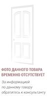 Дверь Межкомнатная LOYARD Марсель остекленное