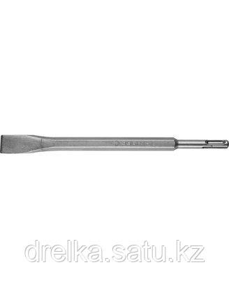 Зубило SDS Plus плоское ЗУБР 29362-20-250, ЭКСПЕРТ, по бетону для перфоратора, 20 x 250 мм.