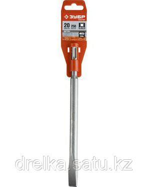 Зубило SDS Plus плоское ЗУБР 29232-20-250, МАСТЕР, по бетону для перфоратора, узкое 20 х 250 мм., фото 2