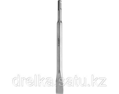 Зубило SDS Plus плоское ЗУБР 29232-20-250, МАСТЕР, по бетону для перфоратора, узкое 20 х 250 мм.