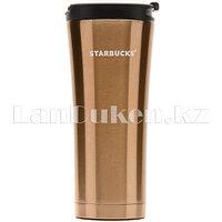 Термокружка Starbucks (Старбакс) с поилкой 500 мл золотая