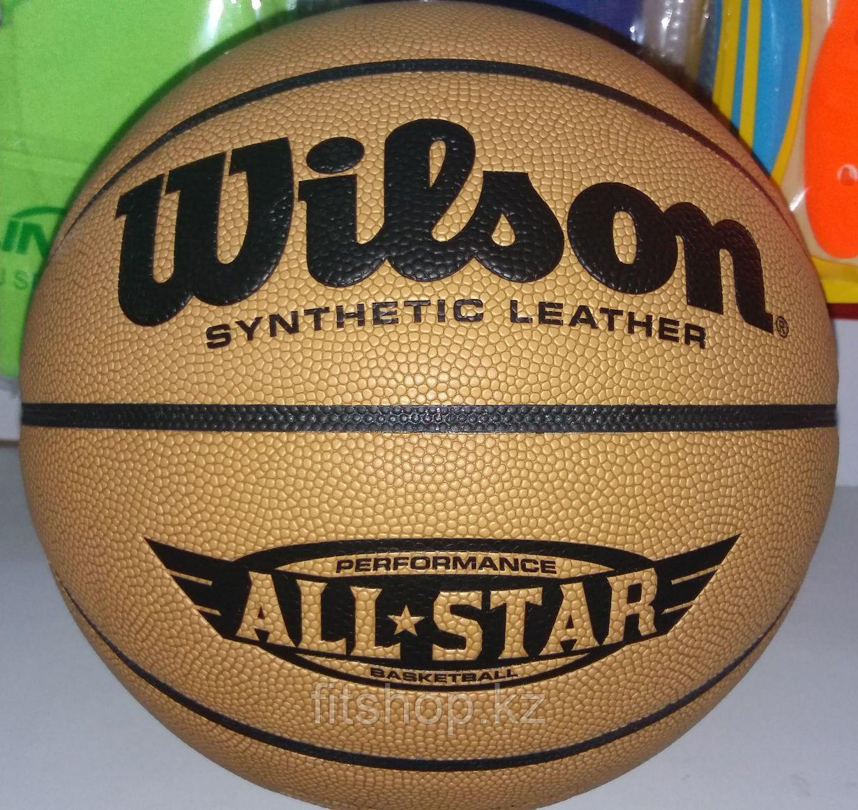 Мяч баскетбольный Wilson Performance All Star