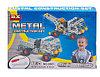 Конструктор RX toys Metal Construction Set 2 in 1 Мини Грузовики (металлический)