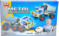 Конструктор RX toys Metal Construction Set 2 in 1 Грузовики (металлический)