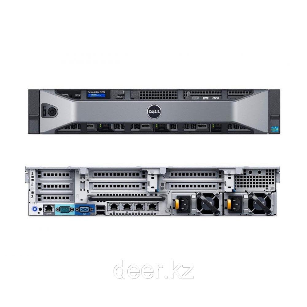 Сервер Dell R730 8B SFF Hot-Plug 2 U/1 x Intel Xeon E5 2609 PE-R730R1