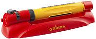 Распылитель GRINDA осциллирующий из ударопрочной пластмассы, 3-х позиционный, 6-12-19 отверстий