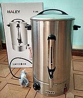 Термопот Haley, 35 л, фото 1