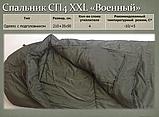 """Спальник """"СП4ХХL"""" Военный (210+35)х90, 400гр/кв.м, -10/+5 хаки +удобные ручки, фото 2"""