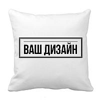 Подушка декоративная 30×30 см
