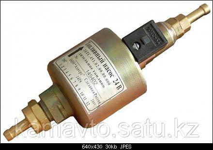 Топливный насос 14 ТС
