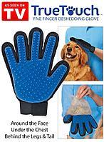 Перчатка для вычесывания шерсти домашних животных True Touch, фото 5