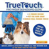 Перчатка для вычесывания шерсти домашних животных True Touch, фото 6
