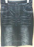 Утягивающая юбка Trim 'N' Slim Skirt, фото 4