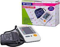 Электронный тонометр для измерения артериального давления NatureSpirit BP-103H, плечевой, фото 2