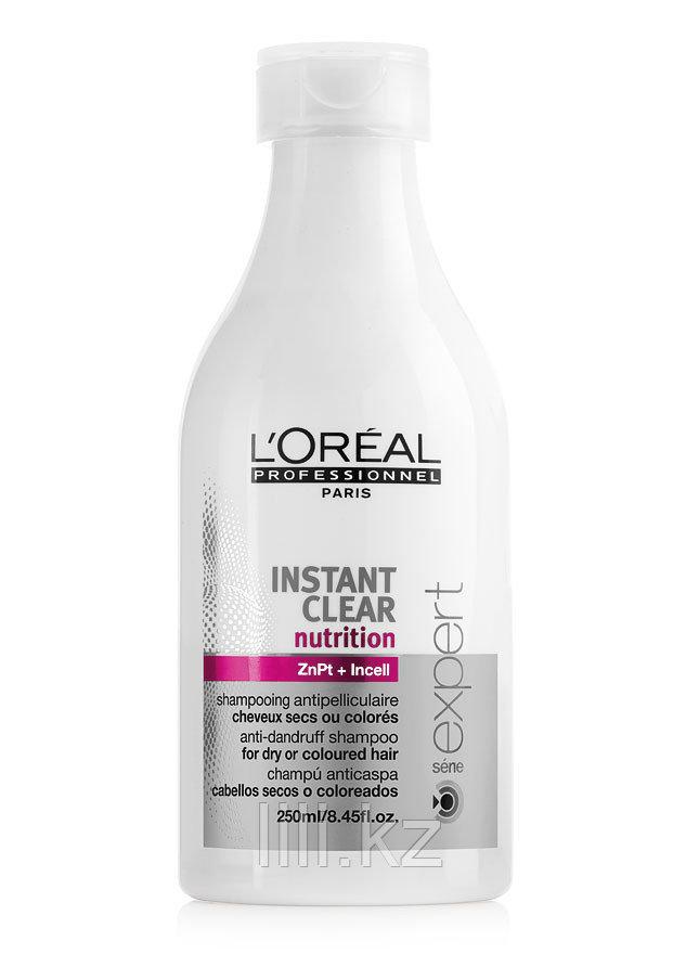 Шампунь против перхоти для сухих или окрашенных волос L'Oreal Professionnel Instant Clear Nutrition 250 мл.