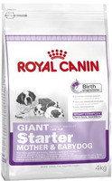 Royal Canin Giant Starter (18 кг) Роял Кантн для щенков собак очень крупных размеров до 2 мес, фото 1