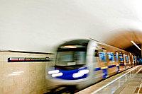 Аудиогид для самостоятельного тура на метро г Алматы