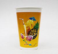 Бумажный стакан, желтый, 300 мл