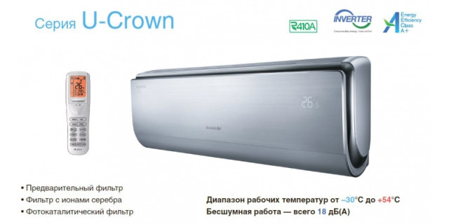 Кондиционер U-CROWN GREE-18 GWH18UC K3DNA4F/Silver (инст) Inverter