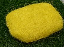 Волокно для творчества Сизаль желтый 100 гр