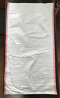 Мешки белые полипропиленовые под зерно 55*100 - 70 гр