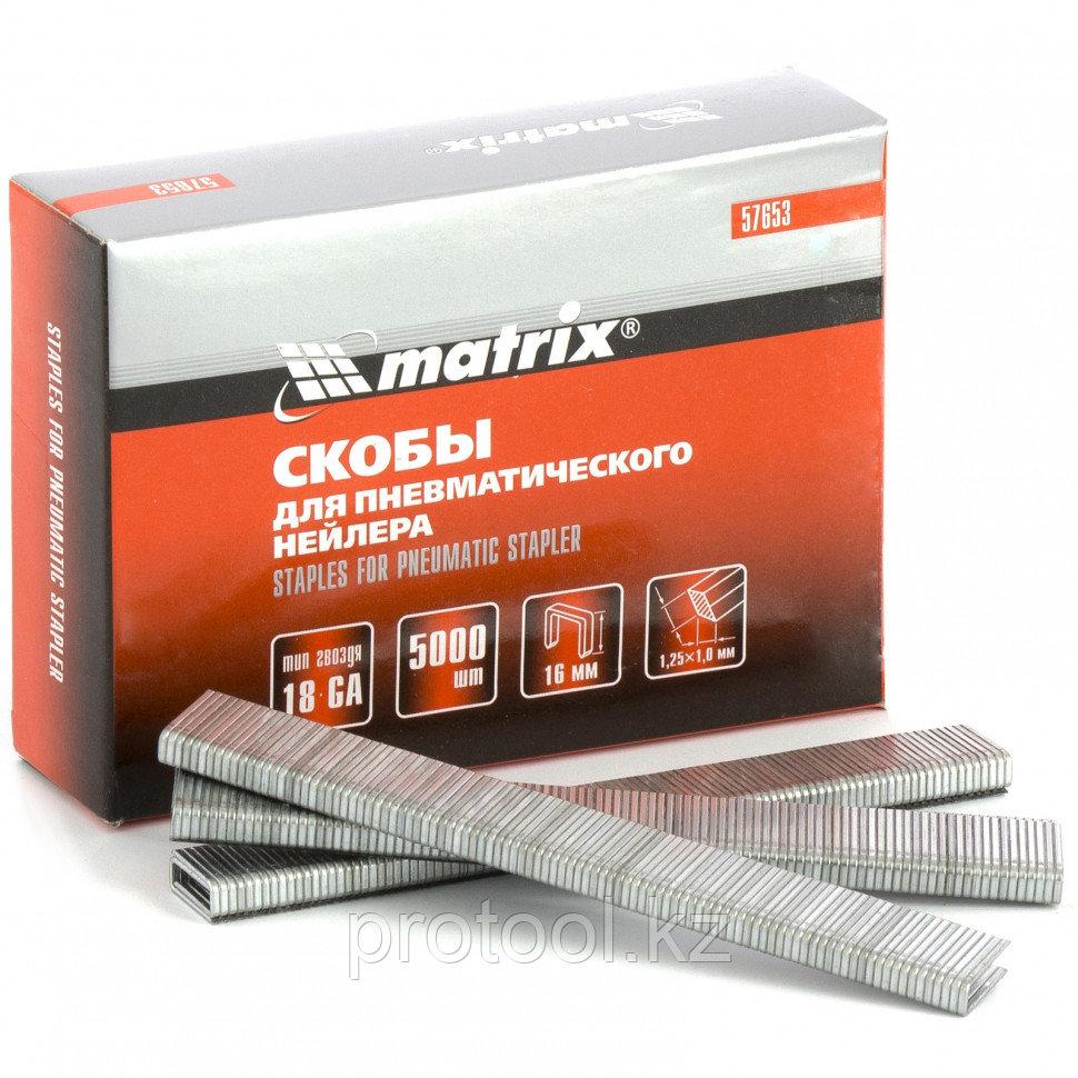 Скобы 18GA для пневматического степлера 1,25х1,0мм длина 16 мм ширина 5,7 мм, 5000 шт. MATRIX