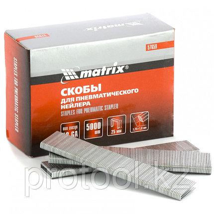 Скобы 18GA для пневматического степлера 1,25х1,0мм длина 25 мм ширина 5,7 мм, 5000 шт. MATRIX, фото 2