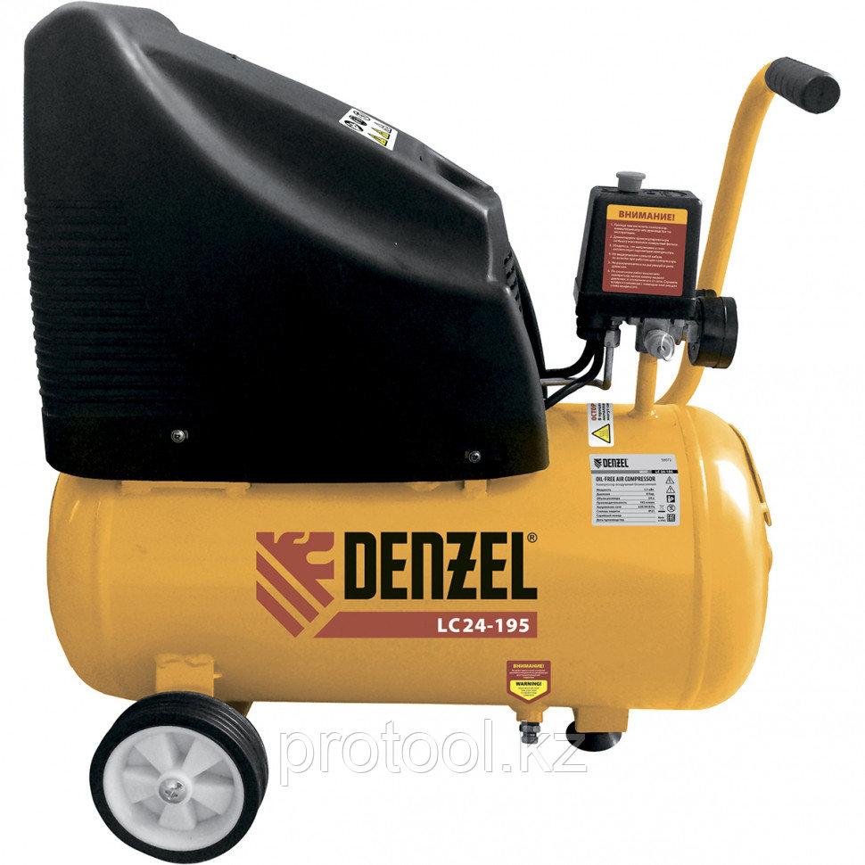 Компрессор воздушный безмасляный LC 24-195, 1.1 кВт, 195 л/мин, 24л, 8 бар DENZEL