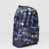 Рюкзак молодёжный на молнии 1 отдел наружный карман цвет пикселей