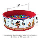 Сухой бассейн «Индейцы» 200 шариков, фото 4