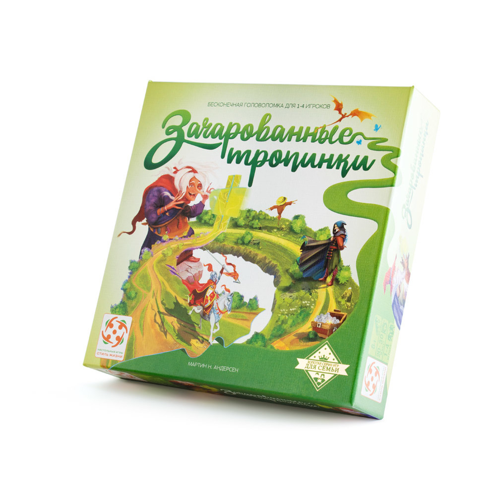 Настольные игры: Зачарованные тропинки