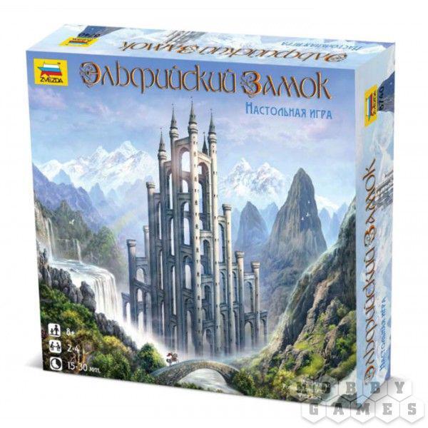 Настольная игра: Эльфиский Замок