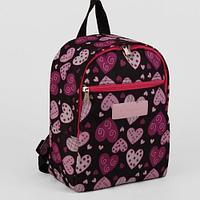 Рюкзак молодёжный на молнии 1 отдел наружный карман розовый сердечки