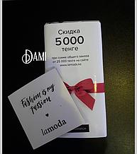 Шоколад Плиточный 100гр