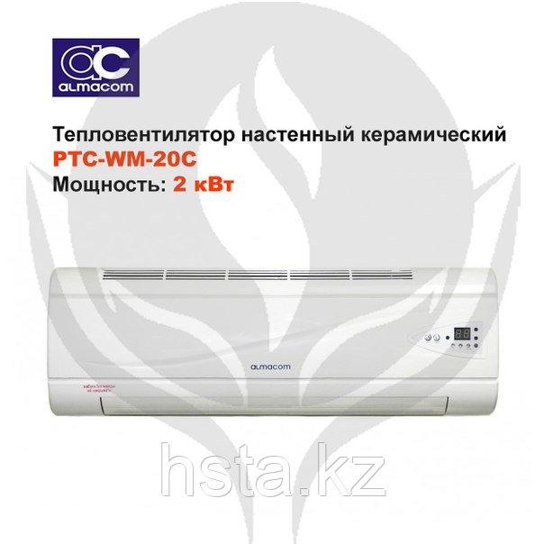 Тепловентилятор настенный керамический Almacom PTC-WM-20C