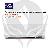 Тепловентилятор настенный керамический Almacom PTC-WM-20D
