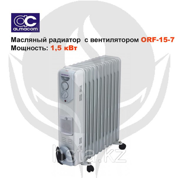 Масляный радиатор Almacom ORFS-13H