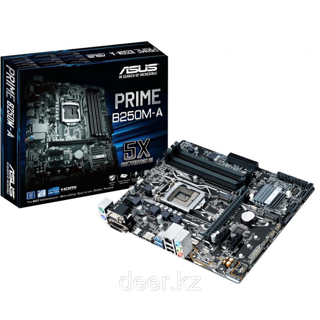 Сист. плата Asus PRIME B250M-A, B250, S1151, 4xDIMM DDR4