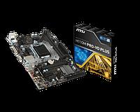 Сист. плата MSI H110M PRO-VD PLUS, H110, S1151, 2xDIMM DDR4