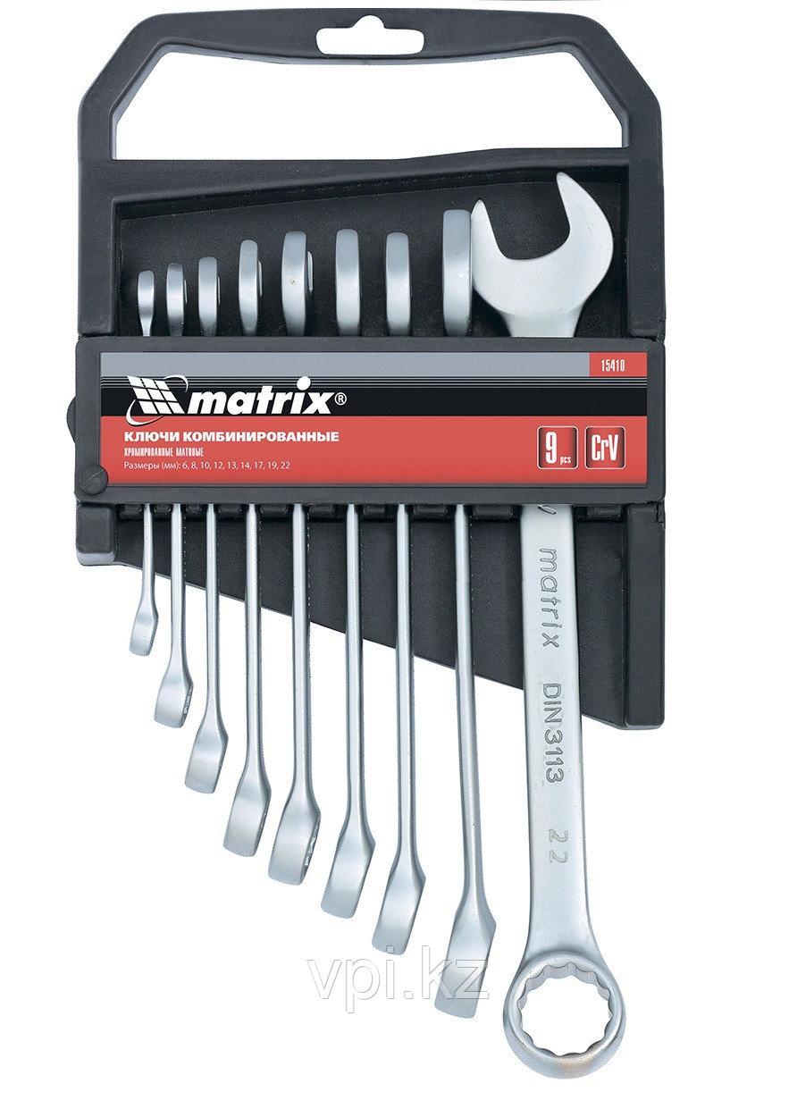 Набор рожково-накидных ключей, полированный хром, 6-22мм, 9шт. Matrix